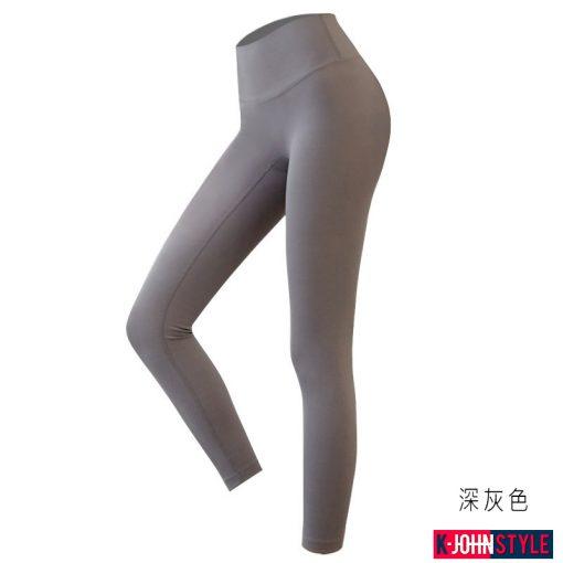 無痕瑜珈褲深灰色