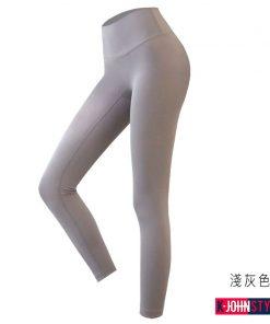 無痕瑜珈褲-淺灰色