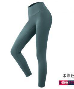 無痕瑜珈褲-水綠色