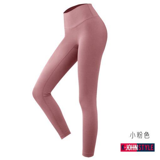 無痕瑜珈褲-小粉色